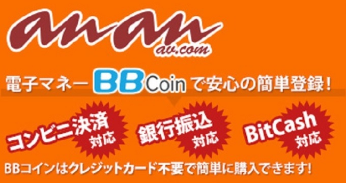 anan-av.com